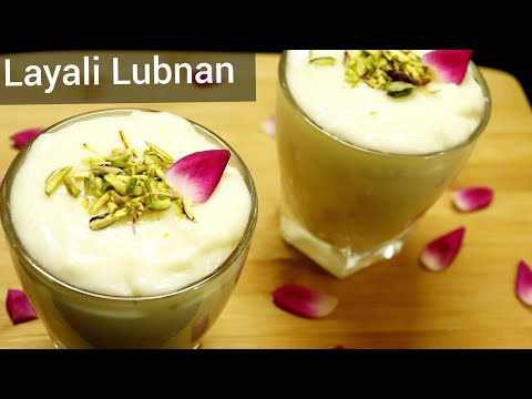 Layali Lubnan / Lebanese Nights / Arabian Dessert Recipe / Semolina Pudding
