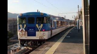 【観光列車】JR呉線 かるが浜駅から瀬戸内マリンビュー発車