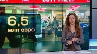 видео В России открывается первый магазин Duty Free на вокзале