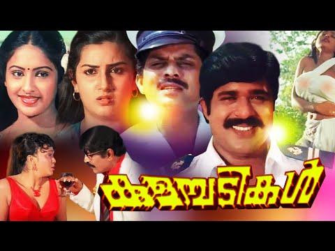Malayalam Full Movie | Kulambadikal |...
