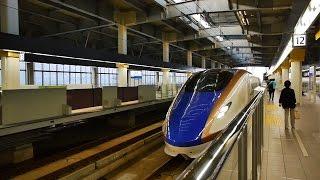 北陸新幹線 はくたか552号 (W7系運行) 超広角車窓 進行左側 金沢・富山~軽井沢~東京