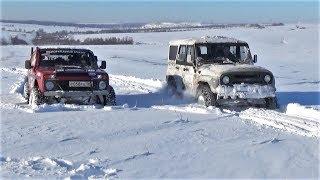 видео: Один на один в снежном поле. УАЗ против Нивы
