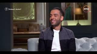 صاحبة السعادة - رامي جمال يحكي عن مشواره بعد رفضه في برنامج المسابقات