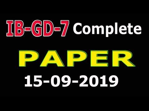 IB GD-7  Past Paper (Full Paper 15-09-2019) : IB GD-7 Past Papers : Intelligence Bureau full paper
