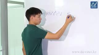 7 класс, 19 урок, Деление одночлена на одночлен