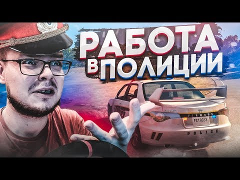 ДОГНАТЬ НАРУШИТЕЛЯ ЛЮБОЙ ЦЕНОЙ! (BEAM NG DRIVE)