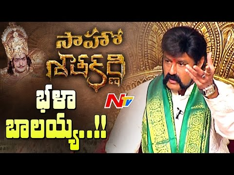 NTR Powerful Dialogues By Nandamuri Balakrishna Hqdefault