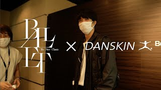 "DANSKIN × BALLET TheNewClassic ""BODY SCANNING"""