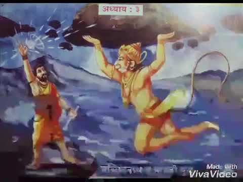 Navnath song