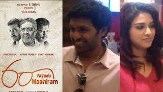 60 Vayathu Maniram  Review | Prakash Raj,Vikram Prabhu,Indhuja | Ilayaraja |nba 24x7