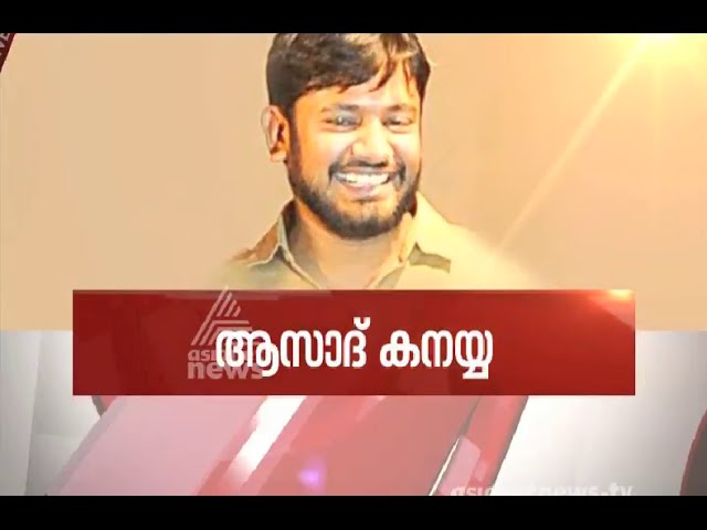 Kanhaiya Kumar gets 6-month interim bail | Open Forum 02 Mar 2016