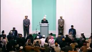 Urdu Khutba Juma 8th December 2006 - Divine Attribute of Rabb (Lord)