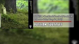 Скачать BONES YouMadeYourBed NowLieInIt Russian Subtittles Русские субтитры