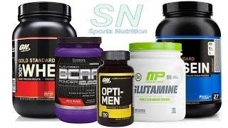 Как Принимать Набор Спортивного Питания для набора мышц