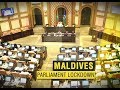 Maldives political upheaval: Things you should know