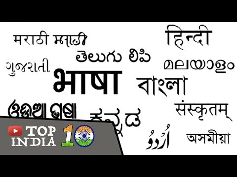 Top 10 Most Spoken Languages In India || Top10INDIA