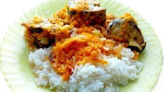 Рыба тушеная с морковью! Вкусно и полезно!