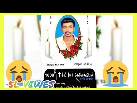 Chennai Gana Selee Death Gana Vinoth Singing