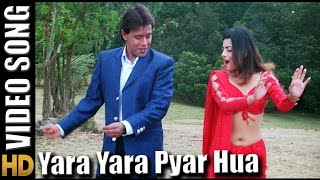Yara yara pyar hua | hd song | jwalamukhi movie |  mithun chakraborty
