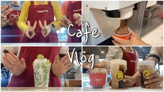 Cafe Vlogㅣ카페알바 브이로그ㅣ카페 브이로그ㅣ카페…