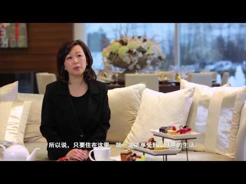 Concord Gardens Park Estates Story - Cantonese/Mandarin