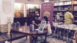 Евгений Гаглоев в Библио-Глобусе. Репортаж со встречи.