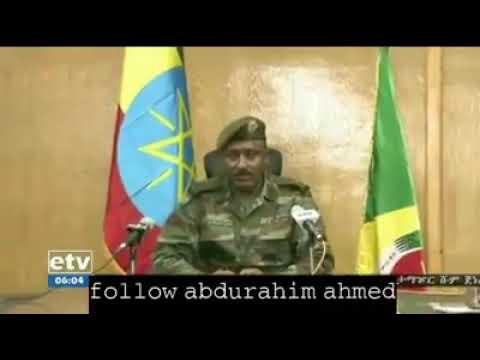"""Ethiopian  Breaking News **//ጀ /ሀሰን ኢብራሂም በአማራ ክልል የተፈፀመውን የመፈንቅለ መንግስት ሙከራን አስመልክቶ የሰጠ መግለጫ# #.//"""""""
