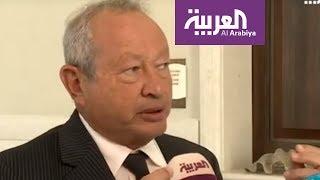 نجيب ساويرس يكشف: