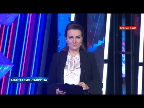 Война в Карабахе. Россия официально признаёт «Карабах — это Азербайджан!». Спецвыпуск 04.11.20