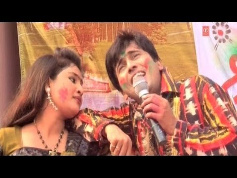 Bhojpuri video holi mp4
