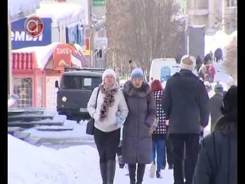 Население Мурманской области пересчитали.