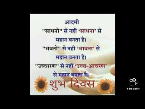 Morning Spiritual Quotes Shreasthblogspotin Youtube