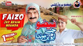 Faizo Jay Aivain Hounda | Faizo Production | Comedy Saraiki |03006737011 |