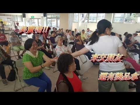 107/4/23  健康保健&樂活體適能