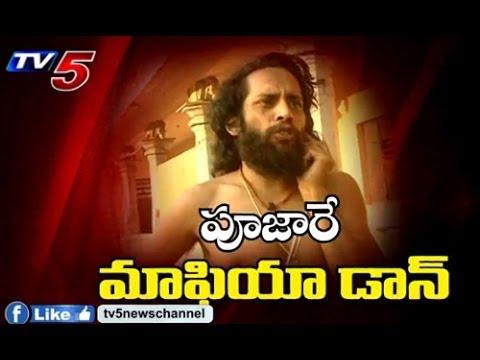 Hathiramji Mutt Priest Fraud - TV5 Task Force