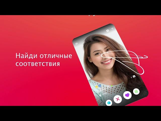 Ваплог - Чат, знакомства, общение, онлайн чат