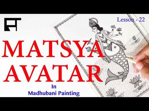 Madhubani Painting Tutorial (How to Draw MATSYA AVATAR) LESSON – 22