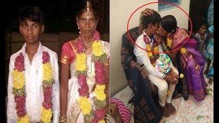 12 साल के लड़के ने की 33 साल की लड़की से शादी फिर सरेआम किया ये काम