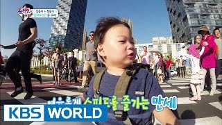 The Return of Superman | 슈퍼맨이 돌아왔다 - Ep.53 (2014.12.14)