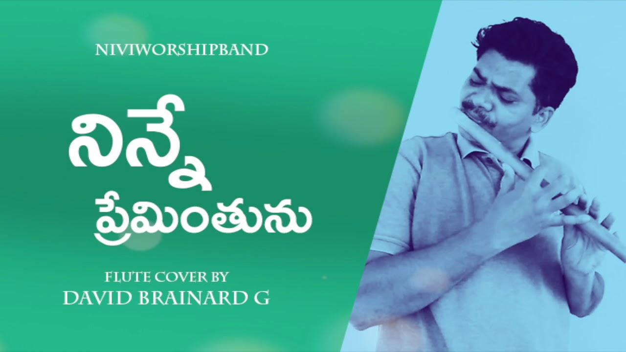 నిన్నే ప్రేమింతును || Flute Cover || David Brainard G || Telugu Christian Songs 2019