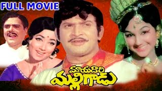 Mayadari Malligadu Full Length Telugu Movie    DVD Rip..
