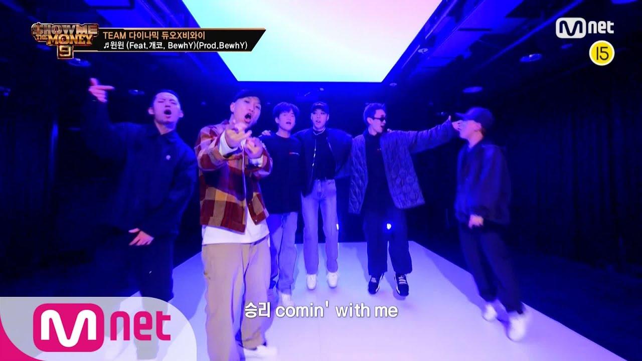 [ENG] [SMTM9] '윈윈(WinWin)' (Feat. 개코, BewhY) (Prod. BewhY) MV - 허성현, 디젤, 언텔, 가오가이 EP.6 201120