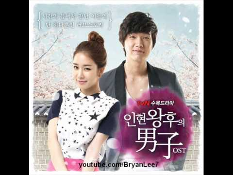 Various Artists - The Way to go to You (Queen In Hyun's Man OST background)
