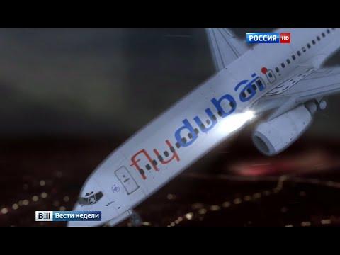 Измотанные пилоты FlyDubai засыпают прямо за штурвалом