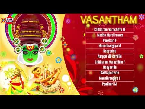 Malayalam Onam Songs | Vasanatham | Onam Special Songs 2017