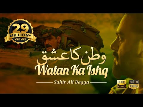 Watan Ka Ishq | Sahir Ali Bagga | Defence Day 2018 (ISPR Official Video)