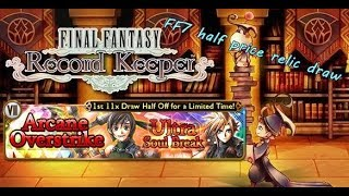FFRK: FF7 Hall of Fame half price banner