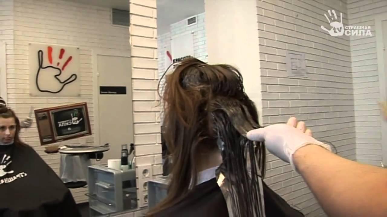 Видео мастер-класс по окрашиванию волос