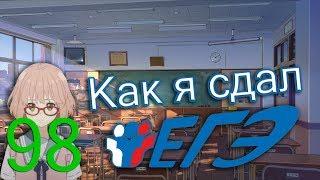 видео База ЕГЭ по информатике