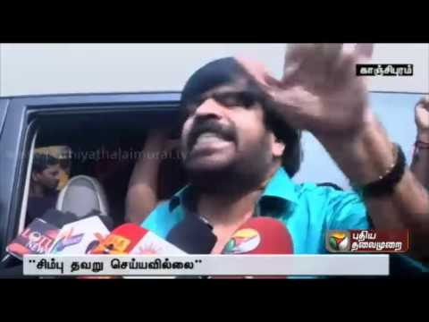 Beep song controversy: Our family will not leave Tamil Nadu, says Simbu's father T Rajendar